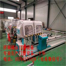 贵州黔南哪里有卖断桥铝门窗机械,断桥铝设备多少钱