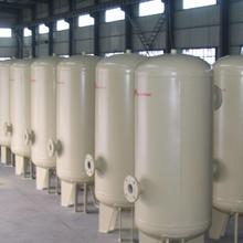 靖江中环供应压力容器,厂家直销,欢迎前来咨询图片