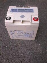 科士达蓄电池6-FM-24价格行情
