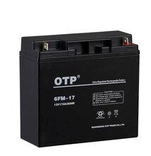 OTP蓄电池6FM-17最新批发价格