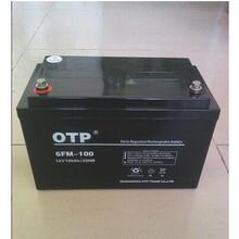 OTP蓄电池6FM-100详细介绍