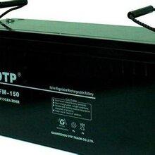 OTP蓄电池6FM-150官网供应商