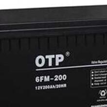 OTP蓄电池6FM-200
