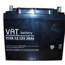 VAT蓄电池VI38-12总代理销售报价
