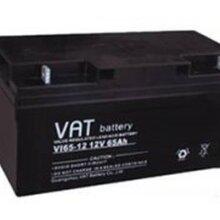 VAT蓄电池VI65-12总经销