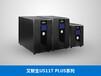 山东省枣庄市艾默生UPS电源US11TPLUS-0020L直销价格