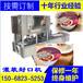 碗装产品一出2碗团封口机陕西凉粉直线式封碗机