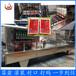 全自动盒装鸭血灌装封口机生产线包装设备厂家