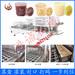 专业生产售后保障全自动塑杯封口机/椰果奶茶灌装封口机
