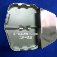 安全环保高盐雾不锈钢钝化液生产厂家图片