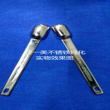 徐州不锈铁钝化盐雾96小时不生锈,江苏不锈铁钝化液图片