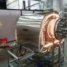 红外辐射加热器