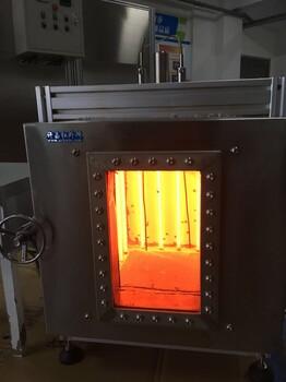 許昌紅外線電烤爐