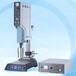 电子产品塑料制品熔接、铆接、点熔机