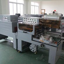 QL-5545+BS-D4525全自动饼干热收缩包装机图片