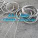 仪表管线防冻电伴热电缆