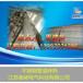 山東省淄博mi防爆鎧裝加熱絲加熱電纜注意事項適用范圍