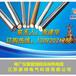 湖南省邵阳mi防爆铠装加热丝加热电缆参数规格产品选型