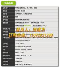 重庆融雪条厂家价格优惠在哪里