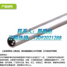 江西九江钢芯护套油井加热电缆