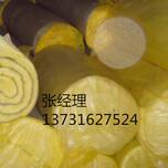 浙江省丽水市华美玻璃棉代理商:供应、华美玻璃棉、华美玻璃棉卷、华美玻璃棉卷毡等华美牌保温材料,大品牌,值得信赖图片
