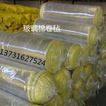 供应福建三明华美玻璃棉价格;三明华美玻璃棉卷毡;三明华美玻璃棉介绍等信息图片