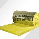 供应台湾台北华美玻璃棉价格;台湾华美玻璃棉价格,台湾华美玻璃棉厂家,等相关信息图片