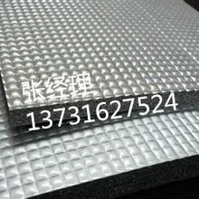 供应舟山橡塑板厂家;舟山橡塑板供应商;详细介绍;舟山橡塑保温板;舟山橡塑板价格;2017最新信息图片