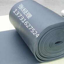 供应河南地区凯门福乐斯橡塑;凯门橡塑和福乐斯橡塑都是BI级保温绝热材料,用于各种保温工程中,具有保温,隔热等图片