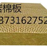 大城县双德岩棉保温材料厂供应;岩棉保温管,岩棉保温板,岩棉条,岩棉卷毡等岩棉保温绝热材料,双德岩棉质量好,价格低图片