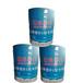 天津橡塑胶水供应商-天津华美橡塑胶水厂家-全国橡塑保温材料厂家直销