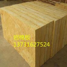 供应上海地区岩棉保温材料;岩棉板价格;岩棉板厂家等相关信息图片