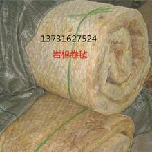 供应河北岩棉板,关于岩棉板价格、岩棉板厂家、岩棉板批发等相关信息图片