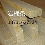 外墙岩棉板价格,外墙岩棉板介绍,外墙岩棉板规格图片