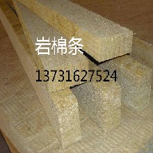 供应商辽宁外墙保温;朝阳外墙保温棉;外墙复合板;等岩棉外墙保温质量价格低,属于A级外墙保温材料图片