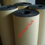 橡塑板价格,橡塑板介绍,华美橡塑板,铝箔橡塑板;厂家直销图片