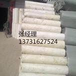 供应;岩棉管、岩棉保温管、岩棉管壳、岩棉复合保温管、图片,厂家,规格,价格等相关信息;图片