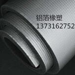 供应北京橡塑板价格;北京橡塑板厂家图片规格等图片