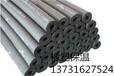 供应BI级;周口橡塑板厂家、周口华美橡塑板厂家、介绍河南华美橡塑板厂家、价格信息