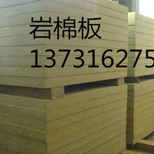 2018年橡塑保温工程施工方案-玻璃棉保温材料价格介绍-外墙岩棉板介绍图片