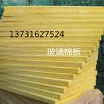 供应天津南开玻璃棉价格;天津玻璃棉厂家;天津玻璃棉保温;图片;价格,介绍图片