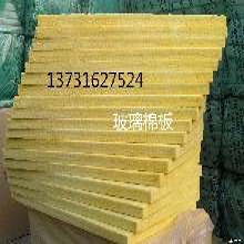 供应A级;松江玻璃棉卷毡-松江玻璃棉板-松江玻璃棉价格介绍等信息