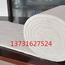 供应A级防火材料硅酸铝毡、硅酸铝板、硅酸铝棉;硅酸铝针刺毯:图片,价格,规格,型号,批发图片