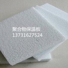 南京硅酸铝厂家代理商-含镐型硅酸铝产品介绍图片