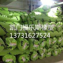 橡塑保温板介绍-橡塑保温板厂家-橡塑保温板厂家-产品介绍图片