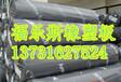 供应BI;安徽橡塑板厂家-安徽橡塑板价格-介绍;霍邱华美橡塑板厂家、图片等信息