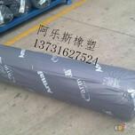 供应BI级保温材料:铁岭橡塑板供应商、铁岭橡塑板;厂家价格供应商廊坊双德保温材料有限公司图片