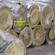 供应A级;华美玻璃棉毡-铝箔玻璃棉板材-超细玻璃棉管壳等保温材料图片