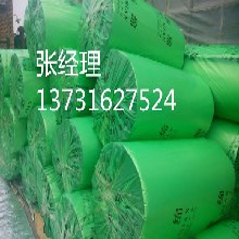 供应BI级;华美橡塑板-橡塑保温板-奥美斯橡塑-河北华美保温集团产品介绍图片