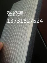 上海橡塑胶水-松江保温胶水-橡塑胶水厂家供应商图片